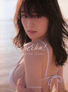 """Rika Izumi Rika Izumi 1st Photobook """"Rika!"""""""