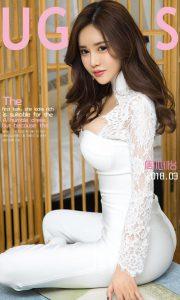 [Ugirls love stunner] No.1033 Zhou Xinyi – Deaf early spring