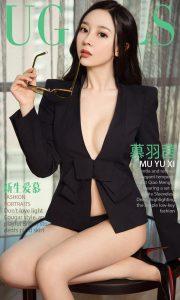 [Ugirls love stunner] No.1044 Mu Yuxi – Newborn admiration