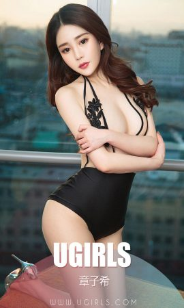 [Ugirls love stunner] No.1309 Zhang Zixi – praise surrounded by photo set