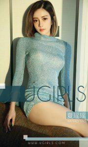 [Ugirls love stunner] No.1326 Xia Yaoyao – Angel Lover