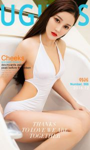 [Ugirls love stunner] No.566 Han Wei – Cold