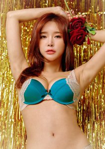 Lee A Yoon – Teal Lingerie Set