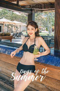 Lee Chae Eun – Jasmine Bikini – 09.06.19