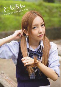 Itano Tomomi 《AKB48 Graduation Commemoration》 Photobook