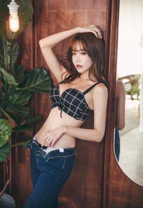 Yoon Ae Ji – Jeans Set – 20.07.2017