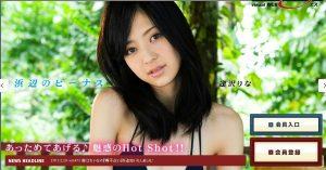 [YS Web] Vol.467 Rina Aisawa << Venus on the Beach >> Ultra High Definition Photo Album