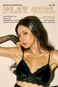 박수연 Park Sooyeon (2020-01) [1218_teo.01]