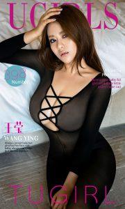 [爱 尤物] No.398 Wang Ying II-Kyotos largest real breast