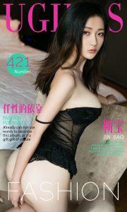 [爱 尤物] No.421 Jin Bao-Wayward dependence