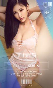 [Ugirls 爱 优 物] No.462 Lianxin-The heart belongs