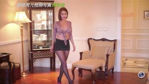 XIUREN VIDEO NO.062 XIN YAN GONG ZHU