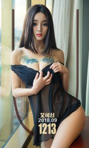 [爱 尤物] No.1213 Aikesi-Sweet Cool Girl Photo Album