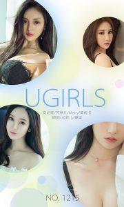 [爱 尤物] No.1215 September Selection Photo Album