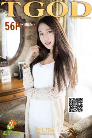 [TGOD Push Goddess] Liu Yining Lynn-Awesome Fresh Girl