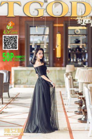 [TGOD Push Goddess] Xiao Fan Bingbing Liang Jingying-_Where Is The Goddess_ Issue 19