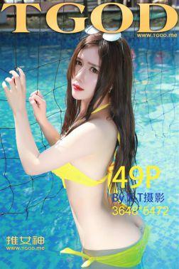 [TGOD Push Goddess] Yu Ji Una-Pool Beauty Yu 75F Rushen Private Room Photo
