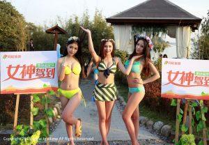 [TGOD pushes the goddess] Xia Jing jolie + Ru Siyu + Hu Yanqi