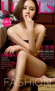 [Ugirls 爱 优 物] No.664 Wang Tiantian-White Valentines Day Photo Picture