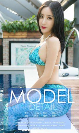 [Ugirls 爱 尤物] No.719 Tian Hei-Pleasure Beauty