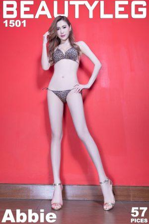 [Beautyleg] No.1501 leg model Abbie high-heeled beautiful legs photo