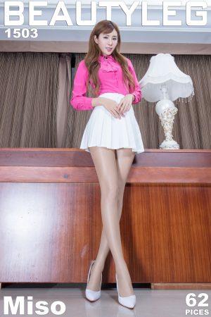 [Beautyleg] No.1503 Xia Qing Miso mini skirt beautiful legs photo