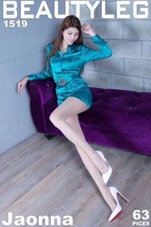 [Beautyleg] No.1519 Joanna 3 Pack Hip Skirt Beauty Leg Photo