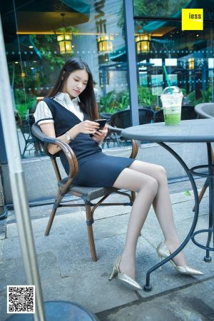 [IESS 异 思 趣向] Seven Seven Seven _Starbucks Encounter with a Colleague_ photo set