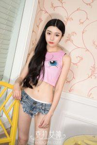 [Kelagirls Carla Goddess] Xiaoxin-Big Eyes and Small Eyes Photo Album