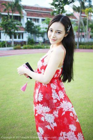 [MyGirl 美 媛 馆] VOL.264 Tang Qier il-Bohemian freshness