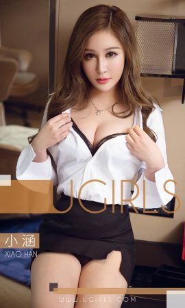 [Ugirls 爱 尤物] No.1297 Xiao Han-Give Your Hug Photo Album