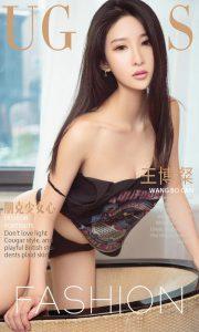 [Ugirls 爱 尤物] No.883 Wang Bo Can-Punk Girl