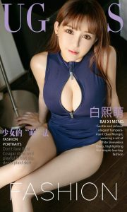 [Ugirls 爱 尤物] No.891 Bai Ximeng-Girls Mengfa