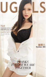 [Ugirls 爱 尤物] No.894 Lin Meier-Little Beauty
