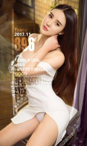 [Ugirls 爱 尤物] No.896 Tracy-Velvet Bunny Girl