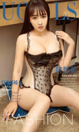 [Ugirls Love Youwu] No.887 Han Zhimei-Japanese Girl