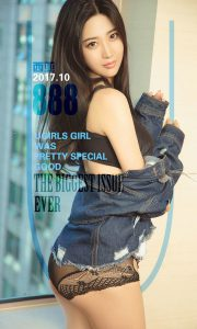 [Ugirls Love Youwu] No.888 West Asia-Cowboy Bunny Girl