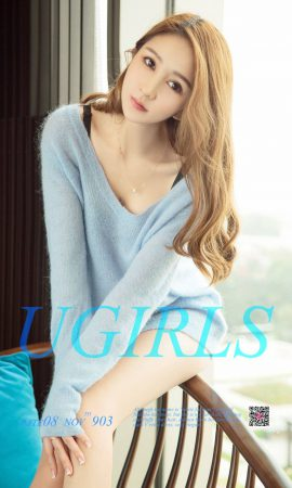 [Ugirls 爱 尤物] No.903 Ai Qing-Meet Ai Qing