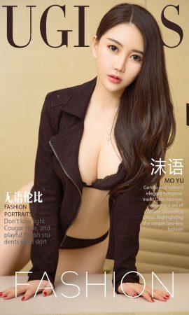 [Ugirls 爱 尤物] No.909 Mo Yu-Wordless