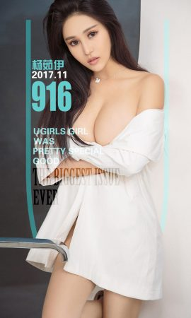 [Ugirls 爱 尤物] No.916 Yang Ruyi-Always Ruyi