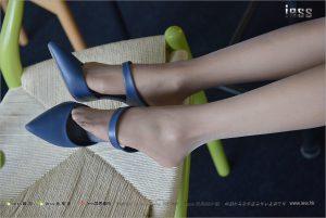 [IESS 异 思 趣向] Silk Foot Bento 161 Wanping-Wanpings Coffee Silk