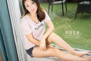 [Kelagirls Carla Goddess] Nizi-Meat Dudu Xiaoya