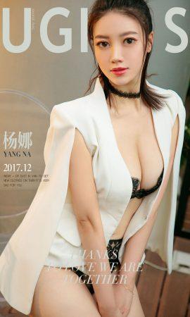 [Ugirls 爱 尤物] No.938 Yang Na-Candlelight Passion Photo Album