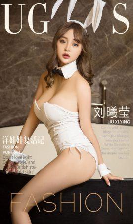 [Ugirls 爱 尤物] No.943 Liu Xiying-Resurrection of Doll Photo Album
