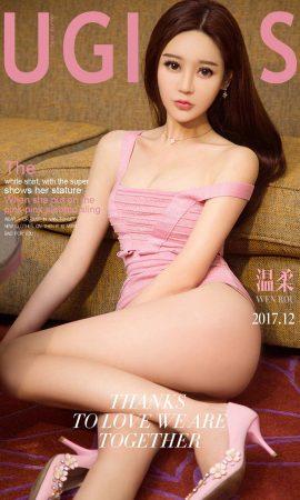 [Ugirls 爱 尤物] No.952 Gentle-Gentle Dream Photo Album